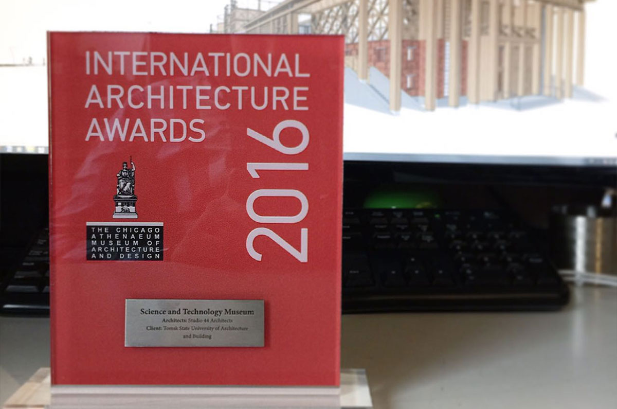Премия International Architecture Awards 2016